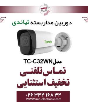 دوربین مداربسته IP بولت تیاندی مدل Tiandy TC-C32WN