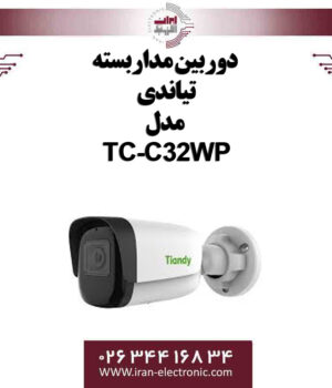 دوربین مداربسته IP بولت تیاندی مدل Tiandy TC-C32WP