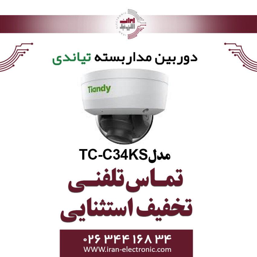 دوربین مداربسته IP دام تیاندی مدل Tiandy TC-C34KS
