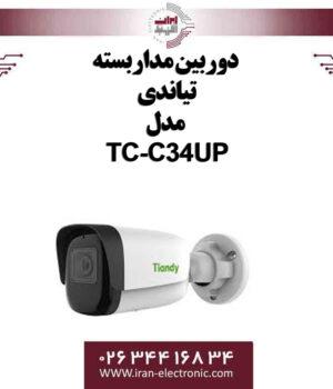 دوربین مداربسته IP بولت تیاندی مدل Tiandy TC-C34UP