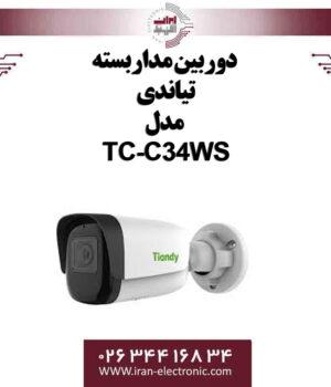 دوربین مداربسته IP بولت تیاندی مدل Tiandy TC-C32GN