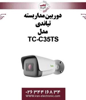 دوربین مداربسته IP بولت تیاندی مدل Tiandy TC-C35TS