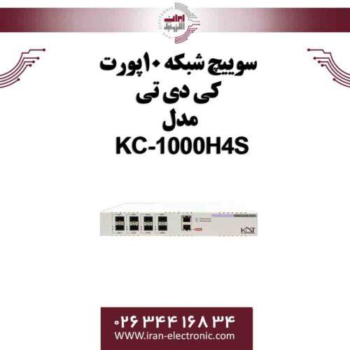 سوییچ شبکه 10پورت کی دی تی مدل KDT KC-1000H4S