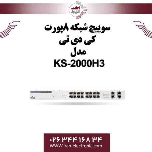 سوییچ شبکه 16پورت کی دی تی مدل KDT KS-2000H3