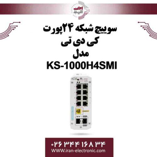 سوییچ شبکه 8پورت کی دی تی مدل KDT KS-1000H4SMI