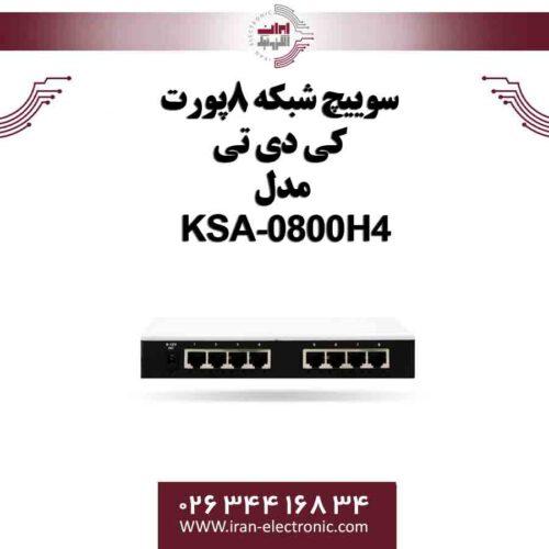 سوییچ شبکه 8پورت کی دی تی مدل KDT KP-0401H2