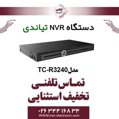 دستگاه NVR تیاندی 40کانال مدل Tiandy TC-R3240