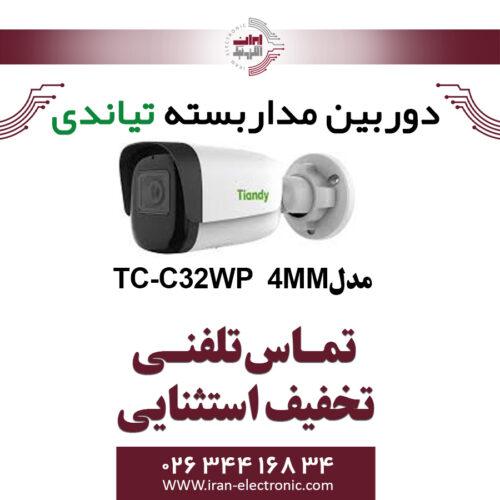 دوربین مداربسته IP بولت تیاندی مدل Tiandy TC-C32WP 4MM
