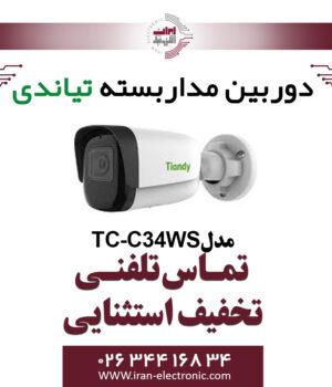 دوربین مداربسته IP بولت تیاندی مدل Tiandy TC-C34WS