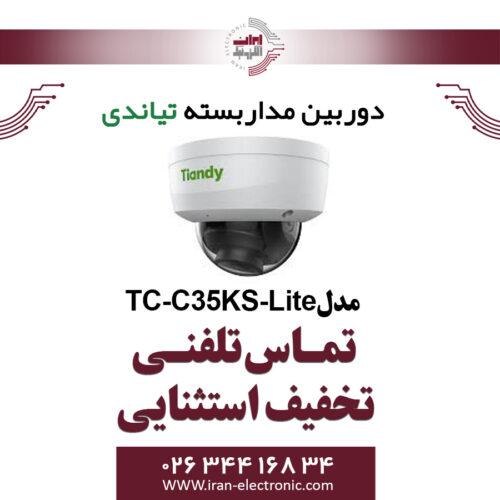 دوربین مداربسته IP دام تیاندی مدل Tiandy TC-C35KS-Lite