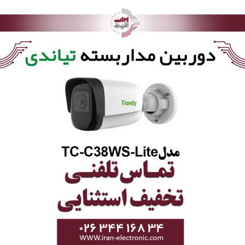 دوربین مداربسته IP بولت تیاندی مدل Tiandy TC-C38WS-Lite
