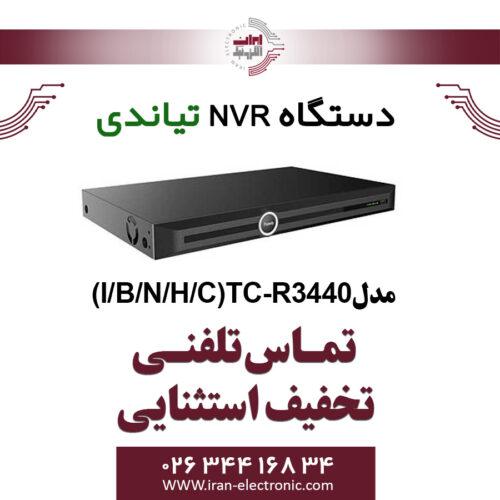 دستگاه NVR تیاندی 40کانال مدل (I/B/N/H/C)Tiandy TC-R3440