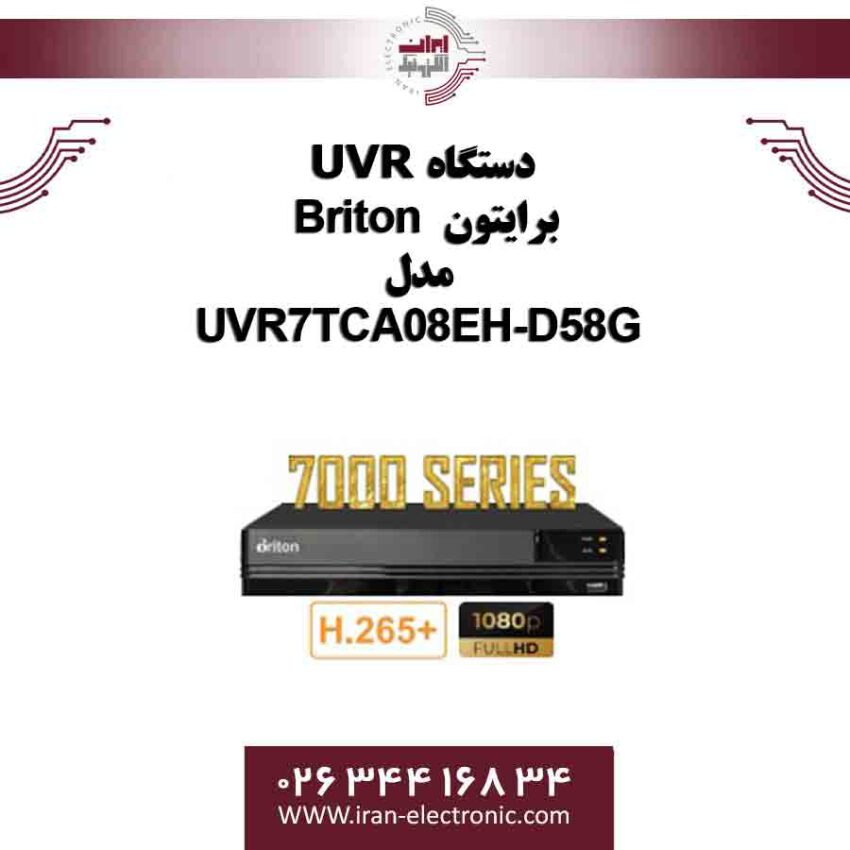 دستگاه UVR برایتون 8 کانال مدل Briton UVR7TCA08EH-D58G