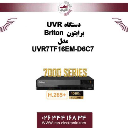 دستگاه UVR برایتون 16کاناله مدل Briton UVR7TF16EM-D6C7