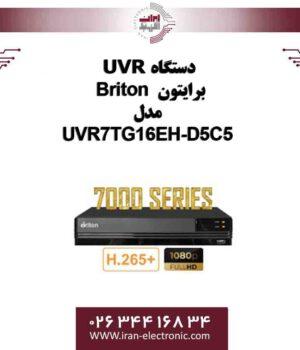 دستگاه UVR برایتون 16 کانال مدل Briton UVR7TG16EH-D5C5