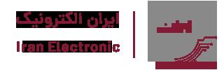 ایران الکترونیک -نصب دوربین مداربسته–دزدگیر اماکن–اجرای شبکه