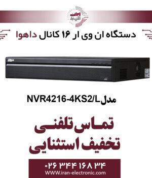 دستگاه ان وی ار 16 کانال داهوا مدلDahua NVR4216-4KS2/L