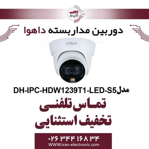 دوربین مداربسته داهوا تحت شبکه مدل Dahua DH-IPC-HDW1239T1-LED-S5