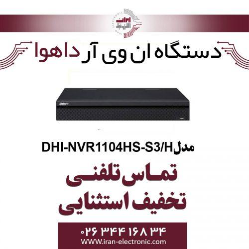 دستگاه NVR چهار کانال داهوا مدل Dahua DHI-NVR1104HS-S3/H