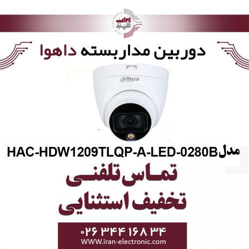 دوربین مداربسته دام داهوا مدل Dahua HAC-HDW1209TLQP-A-LED-0280B