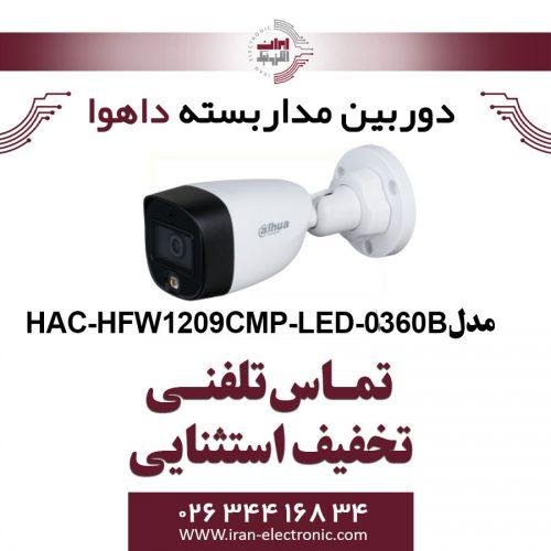 دوربین مداربسته بولت داهوا مدل Dahua HAC-HFW1209CMP-LED-0360B