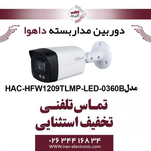 دوربین مداربسته بولت داهوا مدل Dahua HAC-HFW1209TLMP-LED-0360B