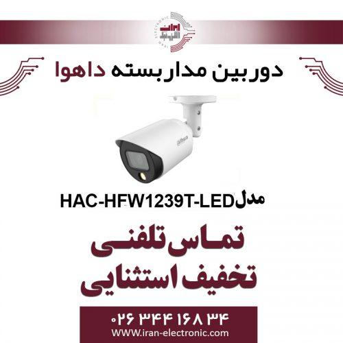 دوربین مداربسته بولت داهوا مدل Dahua HAC-HFW1239T-LED