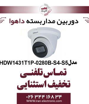 دوربین مداربسته داهوا تحت شبکه مدل Dahua HDW1431T1P-0280B-S4-S5