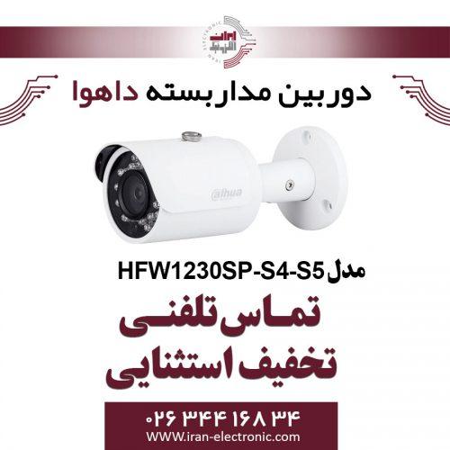 دوربین مداربسته بولت تحت شبکه داهوا مدل Dahua HFW1230SP-S4-S5