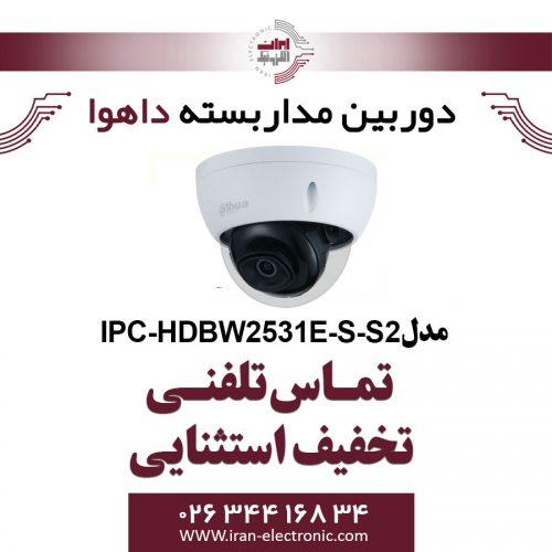 دوربین مداربسته بولت تحت شبکه داهوا مدل Dahua IPC-HDBW2531E-S-S2