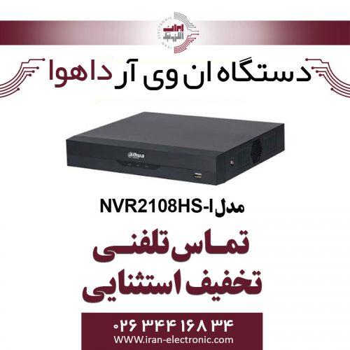 دستگاه NVR هشت کانال داهوا مدل Dahua NVR2108HS-I