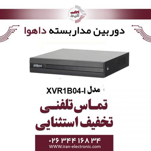 دستگاه ایکس وی آر 4 کانال داهوا مدل Dahua XVR1B04-I