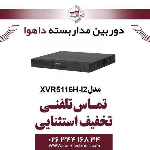 دستگاه ایکس وی آر 16 کانال داهوا مدل Dahua XVR5116H-I2