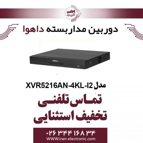 دستگاه ایکس وی آر 16 کانال داهوا مدل Dahua XVR5216AN-4KL-I2