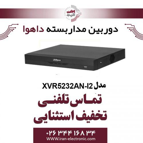 دستگاه ایکس وی آر 32 کانال داهوا مدل Dahua XVR5232AN-I2