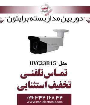 دوربین مداربسته بولت برایتون مدل Briton UVC23B15