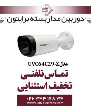 دوربین مداربسته بولت برایتون مدل Briton UVC64C29-Z