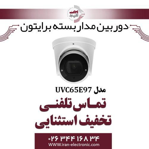 دوربین مداربسته دام برایتون مدل Briton UVC65E97
