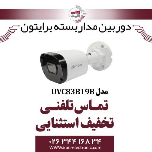 دوربین مداربسته بولت برایتون مدل Briton UVC83B19B