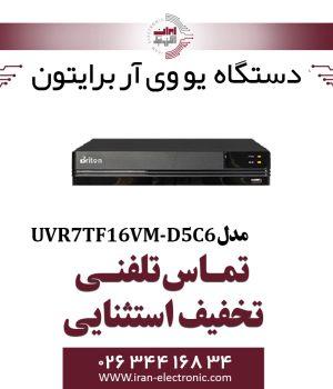 دستگاه UVR برایتون 16 کانال مدل Briton UVR7TF16VM-D5C6