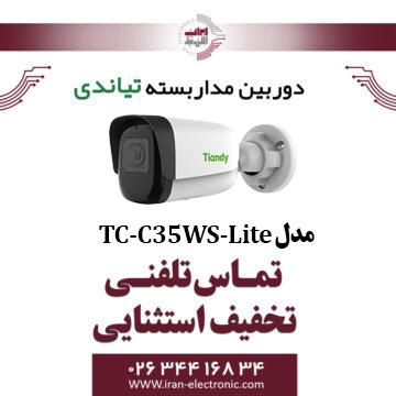 دوربین مداربسته IP دام تیاندی مدل Tiandy TC-C35WS-Lite