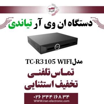 دستگاه NVR تیاندی 5کانال مدل Tiandy TC-R3105 WIFI